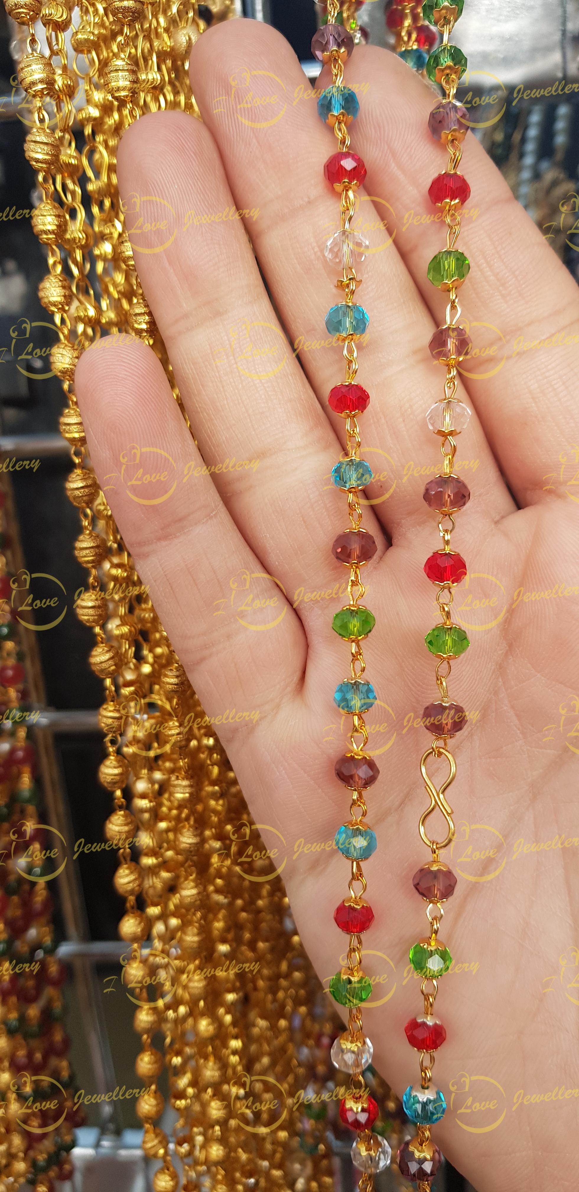 Fashion chain- multi chain - mehndi chain - golden chain - maroon chain - wholesale Pakistani jewellery - bespoke Pakistani jewellery - Pakistani wedding jewellery - Pakistani bridal jewellery